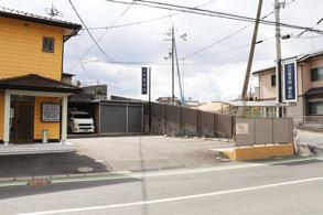 山田整骨院の駐車場